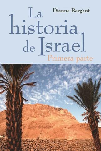 La historia de Israel—Primera parte