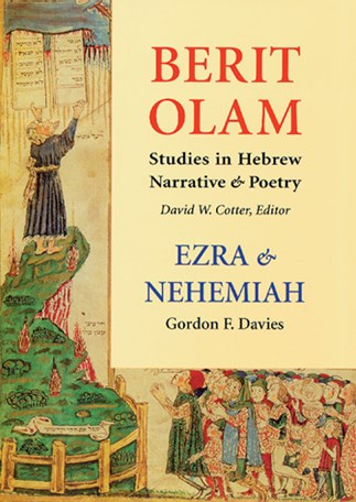 Berit Olam: Ezra and Nehemiah