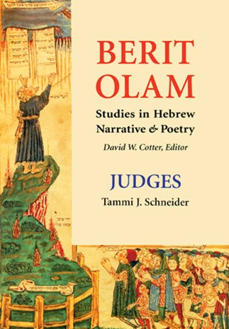 Berit Olam: Judges
