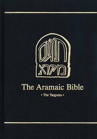 The Aramaic Bible Volume 18: The Two Targums of Esther
